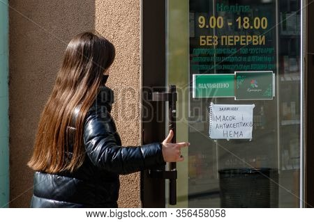 Uzhgorod, Ukraine - March 18, 2020: Information On The Pharmacy Door About The Absence Of Medical Ma