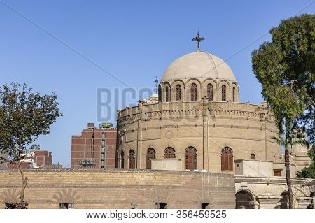 The Dome Of Church Of St. George In Coptic Cairo