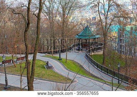 Scenic Morning View Of Observation Deck With A Gazebo In The Saint Volodymyr Hill (vladimirskaya Gor