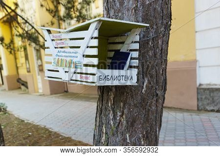 Yevpatoria, Crimea, Russia-september 12, 2019: A Box With Books On Duvanovskaya Street In The Resort