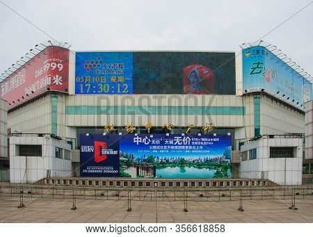 Guilin, China - May 10, 2010: Downtown Central Square. Modern Event Center With Huge Colorful Billbo
