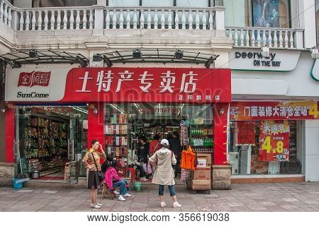 Guilin, China - May 10, 2010: Downtown. Front Red And White Facade Of Suncome Supermarket With Peopl
