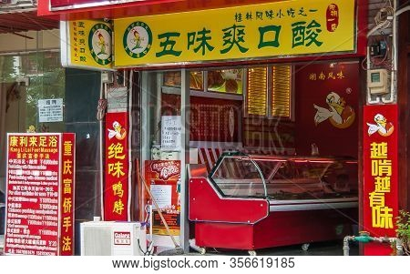 Guilin, China - May 10, 2010: Downtown. Front With Look Inside All Chinese Fast Food Restaurant. Dom
