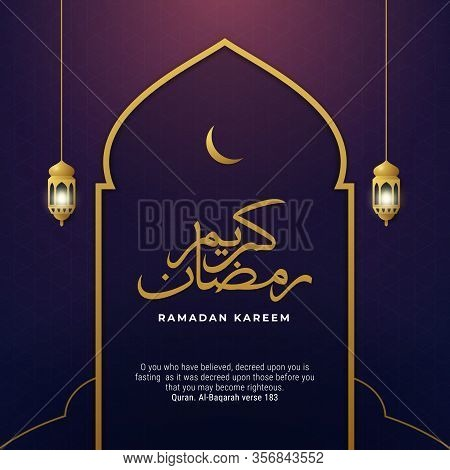 Ramadan Kareem Poster Background Vector Illustration Design With Mosque Decoration And Islamic Tradi