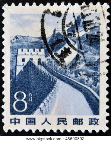 CHINA - CIRCA 1983: A stamp printed in china shows the great wall circa 1983