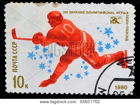 USSR - CIRCA 1980: A stamp printed in USSR,13 Winter Gam