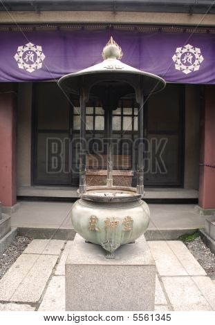 Incense Burner Outside Senso-ji