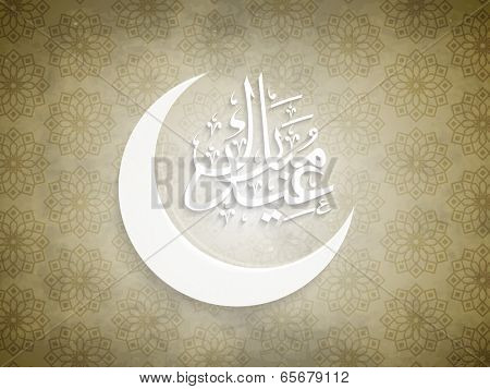 Shiny crescent moon and arabic islamic calligraphy of text Eid Mubarak on seamless floral design decorated brown background for celebration of Muslim community festival.