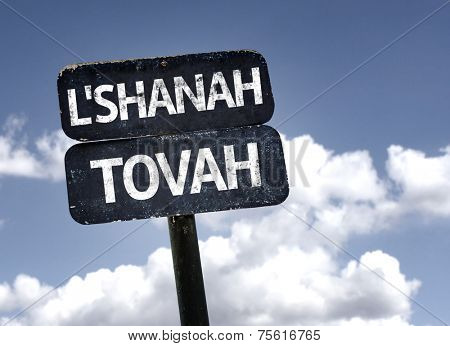Rosh Hashanah (In Hebrew) sign with clouds and sky background