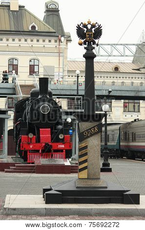 monument The end of Trans-Siberian Railway in Vladivostok