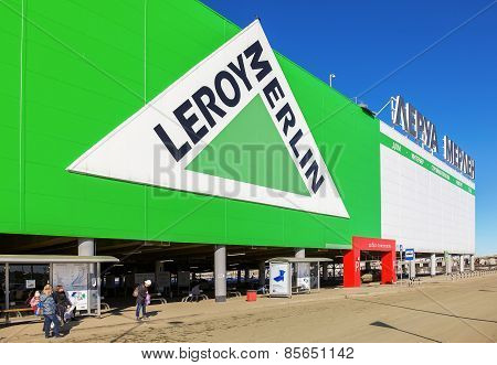Leroy Merlin Samara Store.