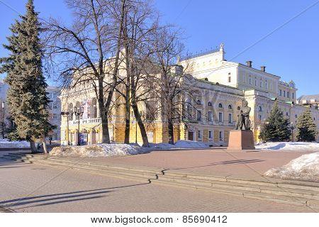 Nizhny Novgorod. Academic Drama Theatre