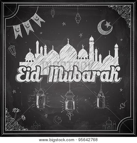 illustration of Eid Mubarak (Happy Eid) greeting on chalkboard background