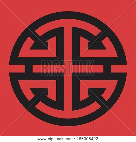 Old Chinese Lu Symbol in Pop Art Style Vector Icon