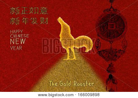 Gold Rooster. Happy Chinese New Year Concept.