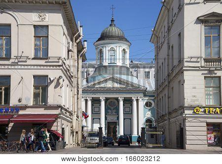 SAINT PETERSBURG, RUSSIA - JUNE 01, 2015: Armenian Apostolic Church of St. Catherine on Nevsky prospect