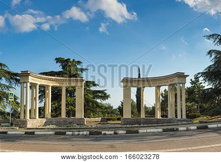 NIKITA CRIMEA RUSSIA - SEPTEMBER 17.2016: Colonnade with the inscription
