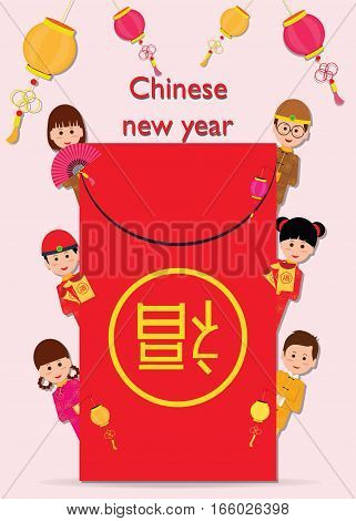 Chinese Children On Frame of Chinese new year red money packet (Ang Pau) with The chinese character