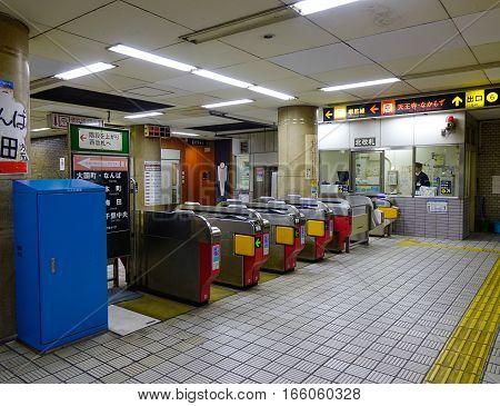 Entrance Gates At Jr Station In Tokyo, Japan