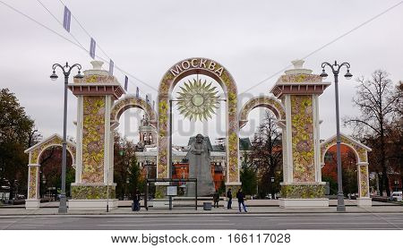 Big Gate At Downtown In Moscow, Russia