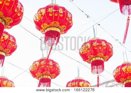 Chinese lanterns are often found in Chinese New Year.