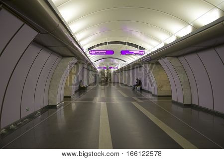 SAINT PETERSBURG, RUSSIA - MAY 24, 2015: Metro station