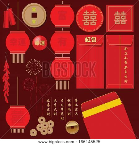 Design element of Chinese New Year. Chinese character meaning wealth prosperity greetings to succeed in business.