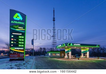 KHABAROVSK RUSSIA - JANUARY 06 2017: Gas station in Khabarovsk Russia