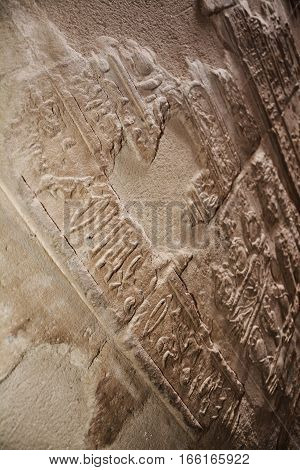 Hieroglyphs Relief Image on the Wall of the Ancient Temple Dendera in Egypt