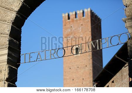 Entrance To The Olympic Theatre  In Vicenza Nothern Italy