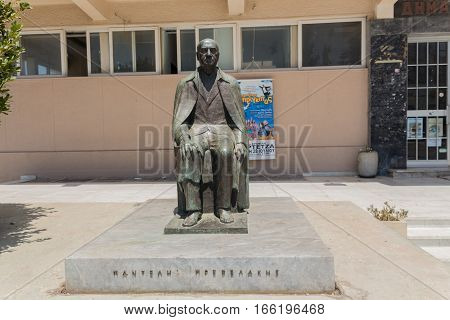 Rethymno, Greece. July  28, 2016: Statue Of Panteles Prevelakes Near Rethymno Town Hall.