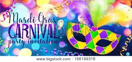 Traditonal colors carnival mask on shining bokeh lights, vector Mardi Gras invitation banner template
