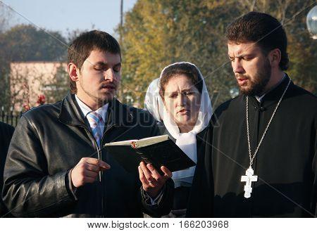 VOYUTYN UKRAINE - 14 OCTOBER 2008: Slavonic Religious celebration Pokrov