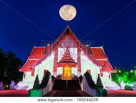 Wat Phumin Temple In Night.