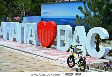 ANAPA, RUSSIA - MAY 02, 2016: Favorite place for selfie with holidaymakers in resort town Anapa - stele