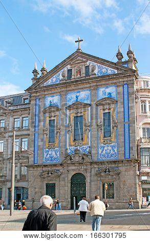 The Facade Of Azulejo Tiles