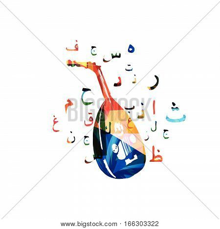 Colorful arabic lute with arabic islamic calligraphy symbols isolated. Music instrument background vector illustration. Oud design for poster, brochure, invitation, banner, concert and music festival