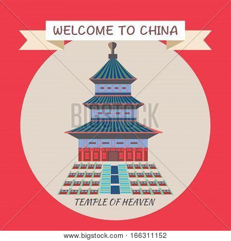 Temple of Heaven in Beijing China. Flat cartoon style historic sight vector illustration. Travel sightseeing Asia.