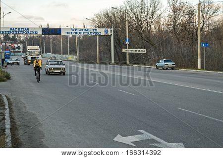 Dnepropetrovsk Ukraine - December 04 2015: Entrance to the city Dnipro from Zaporozhye region