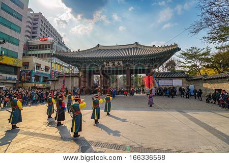 SEOUL KOREA: MARCH 262016: Deoksugung Palace Royal guard-changing ceremony show in Seoul, South Korea