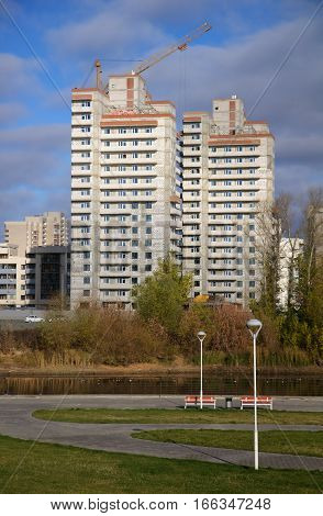 Modern apartment buildings in Kazan Republic of Tatarstan Russia