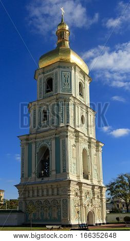 ukrainian  Bell tower of Saint Sophia Cathedral.