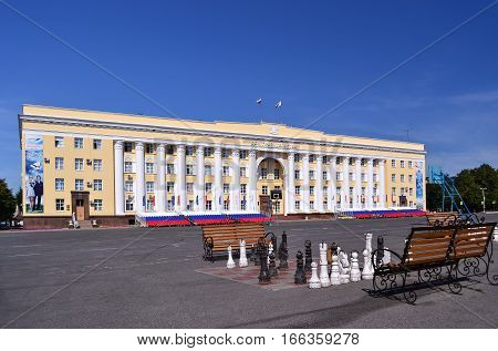 The house of the government of Ulyanovsk region Ulyanovsk, Russia. Russian symbolism and wooden chess set, August 7, 2012.