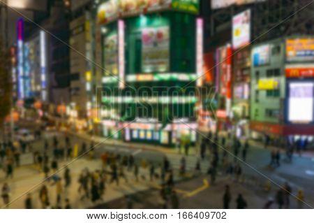 Abstract blur . Street view of night Tokyo Shinjuku in Tokyo Japan .