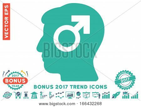 Cobalt And Cyan Mind Potency icon with bonus 2017 year trend pictures. Vector illustration style is flat iconic bicolor symbols, white background.