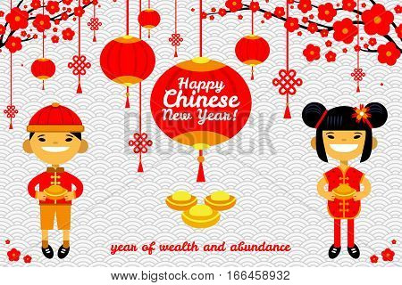 Chinese New Year background with boy and girl, sakura branch, wealth and abundance. Vector illustration of flat design