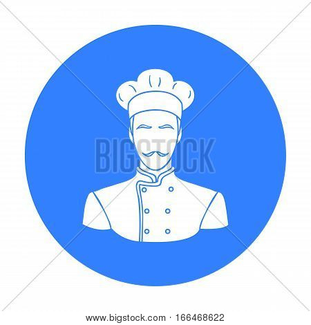 Restaurant chef icon in  blue k style isolated on white background. Restaurant symbol vector illustration. - stock vector