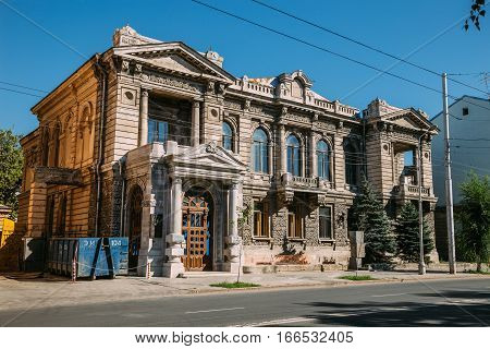 Mansion the provincial leader of nobility Alexander Nikolayevich Naumov built in the style of the Italian Renaissance, which is now located Children and Youth Creativity Palace. Samara, Russia