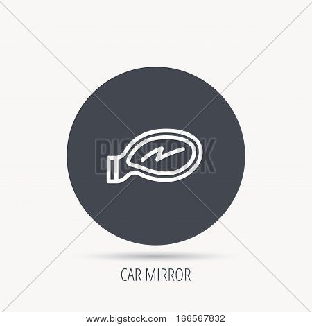 Car mirror icon. Driveway side view sign. Round web button with flat icon. Vector