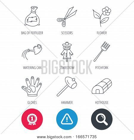 Achievement and search magnifier signs. Hammer, hothouse and watering can icons. Bag of fertilizer, scissors and flower linear signs. Hammer, scarecrow and pitchfork flat line icons. Vector